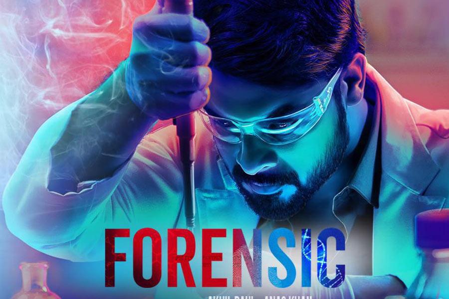 Superb Suspense Telugu Film - Forensic